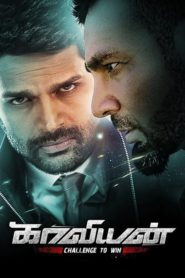 Kaaviyyan 2019 Dual Audio[Hindi-Eng] 1080p 720p Torrent Download