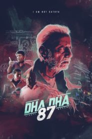 Dha Dha 87 (2019) Movie 720p 1080p Torrent Download