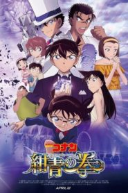 Detective Conan: The Fist of Blue Sapphire (2019) Dual Audio [Hindi-Eng] 1080p 720p Torrent Download