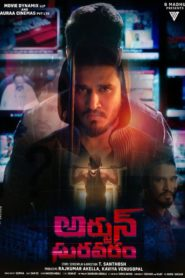 Arjun Suravaram (2019) Movie 1080p 720p Torrent Download