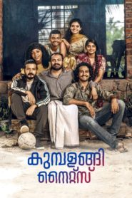 Kumbalangi Nights (2019) Movie 1080p 720p Torrent Download