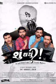 Shu Thayu (2018) Full Movie 1080p 720p Torrent Download