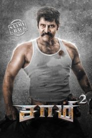 Saamy² (2018) Full Movie 1080p 720p Torrent Download