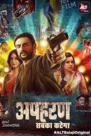 Apharan (TV Series 2018) Cast, Release Date, Trailer, Full Episodes Download