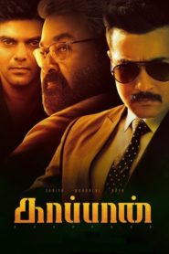 Kaappaan (2019) Hindi Dubbed Movie 1080p 720p Torrent Download