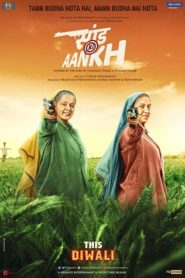 Saand Ki Aankh (2019) Movie Download 720p, 480p