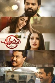 Chitralahari (2019) Movie 1080p 720p Torrent Download
