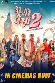 Ye Re Ye Re Paisa 2 2019 Dual Audio [Hindi-Eng] 1080p 720p Torrent Download