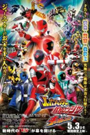 Lupinranger VS Patranger VS Kyuranger 2019 Dual Audio [Hindi-Eng] 1080p 720p Torrent Download