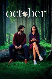 October (2018) Full Movie 1080p 720p Torrent Download