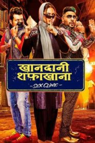Khandaani Shafakhana (2019) Full Movie 1080p 720p Torrent Download