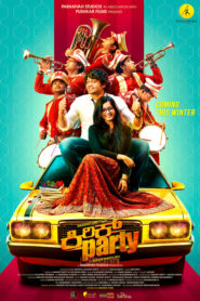 Kirik Party (2016) Full Movie 1080p 720p Torrent Download