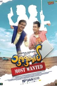 GujjuBhai: Most Wanted (2018) Full Movie 1080p 720p Torrent Download