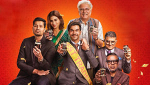 Made In China Movie: Reviews   Release Date   Songs   Music   Images   Official Trailers   Videos   Photos   News