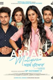 Ardab Mutiyaran (2019) Full Movie [Punjabi-DD5.1] 720p Download