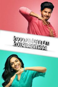 Kannum Kannum Kollaiyadithaal (2020) Movie 1080p 720p Torrent Download