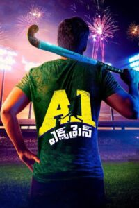 A1 Express (2021) Movie Hindi Dubbed 1080p 720p Torrent Download