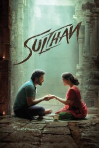 Sulthan (2021) Movie Hindi Dubbed 1080p 720p Torrent Download