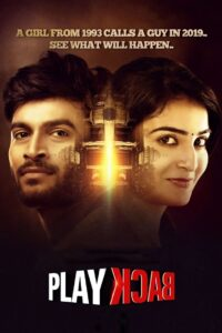 Play Back (2021) Movie Hindi Dubbed 1080p 720p Torrent Download