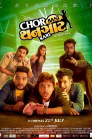 Chor Bani Thangaat Kare (2017) Gujarati Movie 1080p 720p Torrent Download