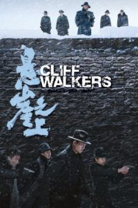 Cliff Walkers (2021) Movie Dual Audio [Hindi-Eng] 1080p 720p Torrent Download