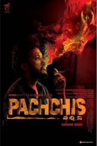 Pachchis (2021) Movie Hindi Dubbed 1080p 720p Torrent Download