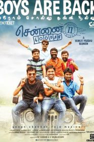 Chennai 600028 II: Second Innings (2016) Movie Hindi Dubbed 1080p 720p Torrent Download