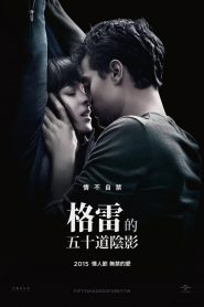Sex Story: Fifty Shades of Grey (2015) Movie Dual Audio [Hindi-Eng] 1080p 720p Torrent Download