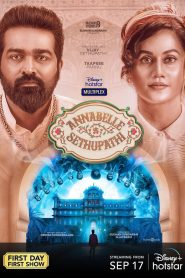 Annabelle Sethupathi (2021) Movie Hindi Dubbed 1080p 720p Torrent Download
