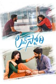 Love Story (2021) Movie Hindi Dubbed 1080p 720p Torrent Download