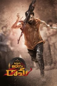 Vinaya Vidheya Rama 2019 Movie 1080p 720p Torrent Download